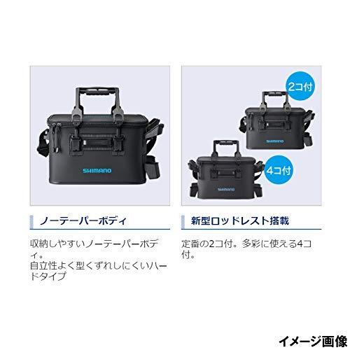 シマノ(SHIMANO)釣り用タックルバッグロッドレストタックルバッグ(ハード)BK-021R27L-2ブラック