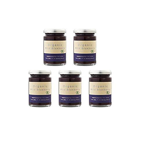 オーガニックブルーベリー濃縮ペースト - オーガニックワイルドブルーベリー(145g×5個) 砂糖・添加物一切不使用 有機栽培の野生種ブルーベリー100%(有機JAS認定)