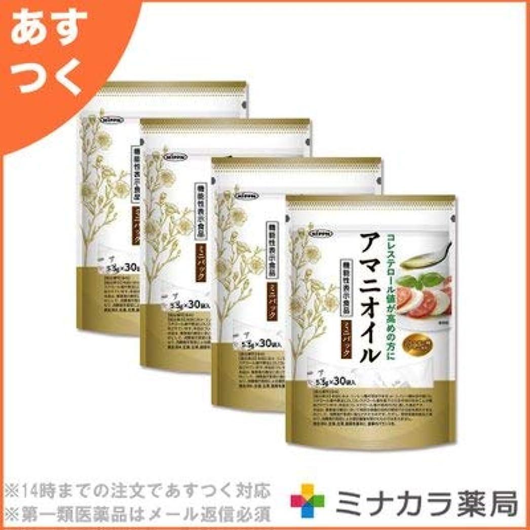クリーク警官移民日本製粉 アマニオイル ミニパック 5.5g×30 (機能性表示食品)×4個セット