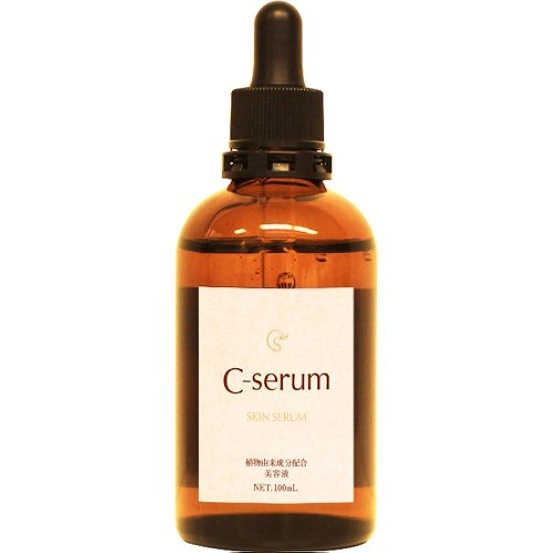 集中的な靴下損失C-SERUM(C-セラム)透明感美容液 100ml