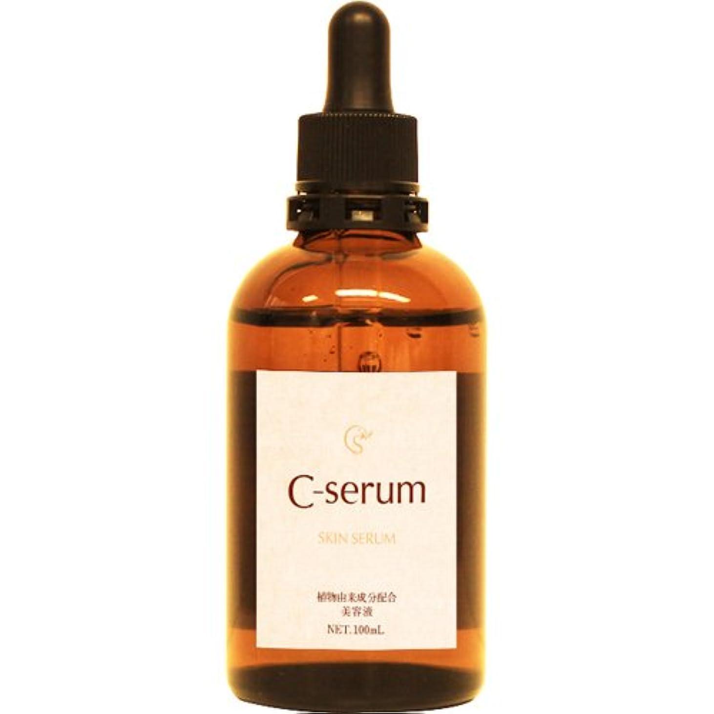 広々とした世界外部C-SERUM(C-セラム)透明感美容液 100ml