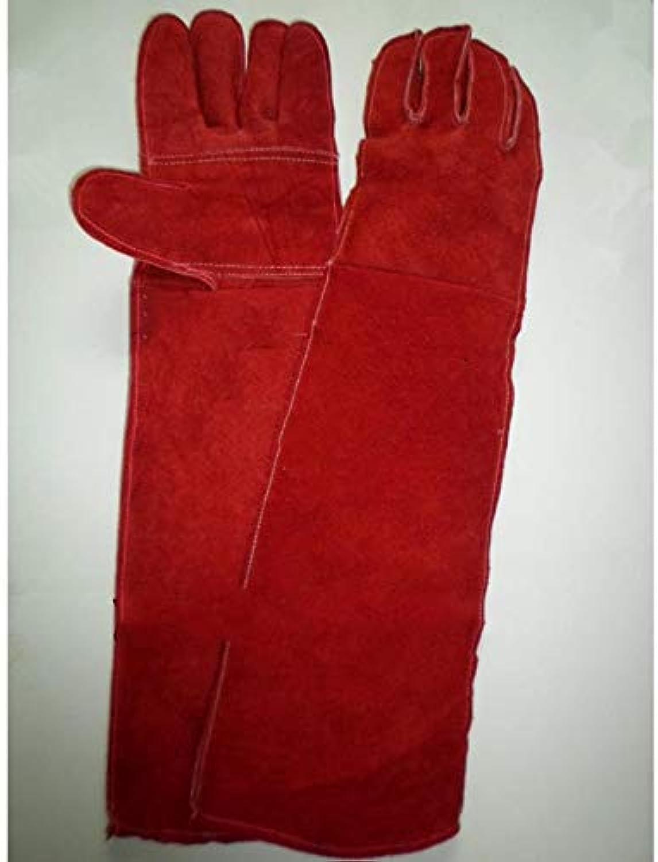 GONGFF Pet Bite-Proof-Handschuhe Dedicated Cowhide Thicken Schutzhandschuhe Pet Bathing, Anti-Bite Cosy rot