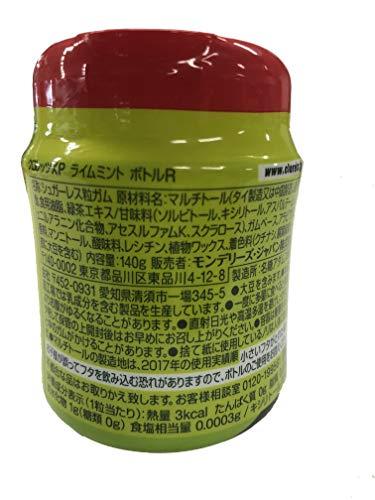モンデリーズ・ジャパンクロレッツXPライムミントボトルR140g