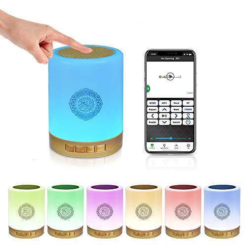 SQ112 Quran Speaker Smart Touch Lamp Bluetooth Speaker with APP CONTROL,Full Recitations of Famous Imams and Quran Translation in Many Languages Including English, Arabic, Urdu