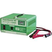 日動 急速充電器 スーパーブースター40 40A 12V NB40-5026 【3266028
