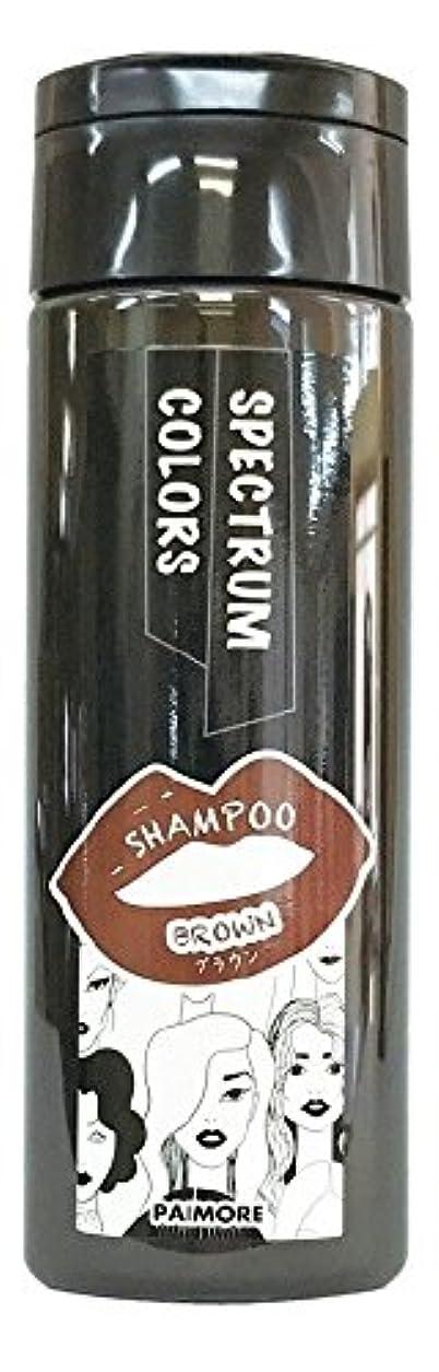 パシフィック迫害コピーパイモア カラーシャンプー ブラウン 200g