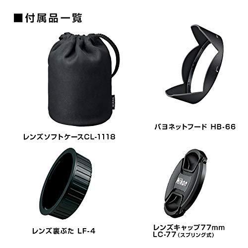 ニコン『AF-SNIKKOR18-35mmf/3.5-4.5GED』