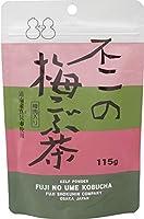 不二の梅こぶ茶115g 袋