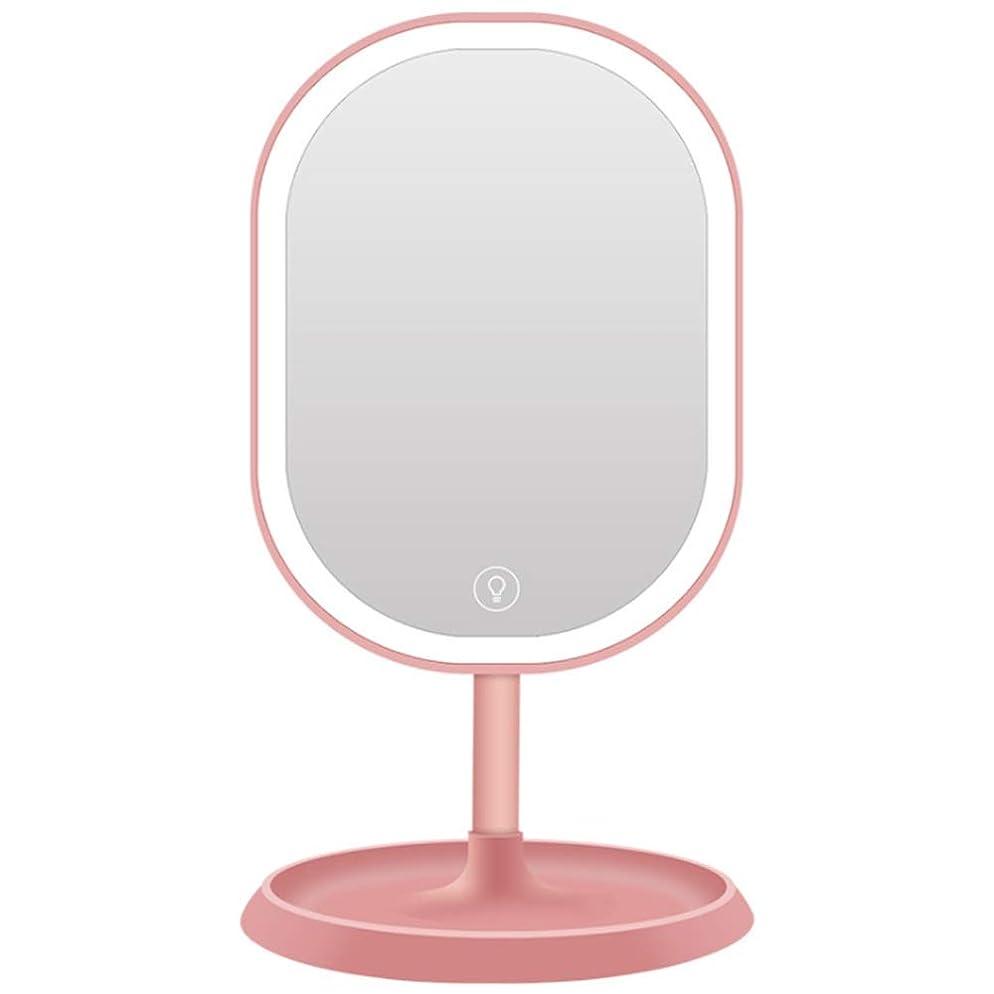 戻すリアルタクシー化粧鏡 180°調節可能な回転式USB力を薄暗くする軽いミラーのタッチ画面が付いている再充電可能な導かれた構造ミラー 照明用バスルームミラー (色 : ピンク, サイズ : Free size)