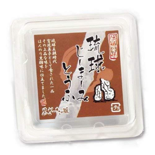 琉球じーまーみとうふ黒糖(130g)×6P 沖縄土産 に最適