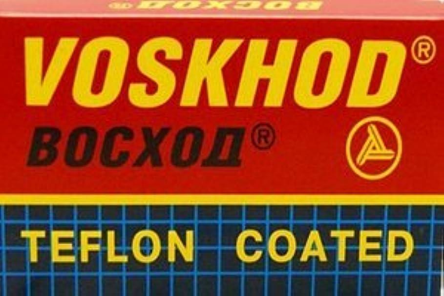処理する群れショッキングVoskhod Teflon Coated 両刃替刃 5枚入り(5枚入り1 個セット)【並行輸入品】