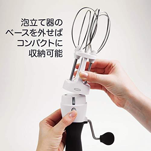 OXO(オクソー)『泡だて器エッグビーター(1126980)』
