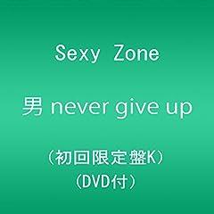 Love風