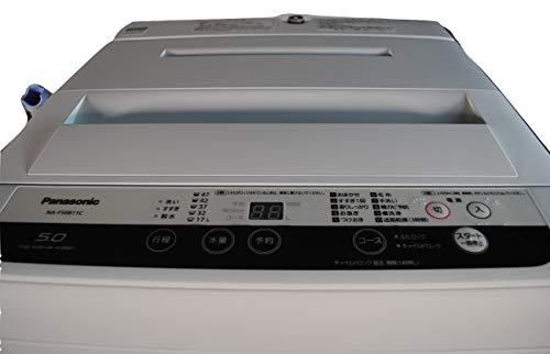 パナソニック 5.0kg 全自動洗濯機 ホワイト Panasonic NA-F50B11のJoshinオリジナルモデル NAF50B11CW NA-F50B11C-W