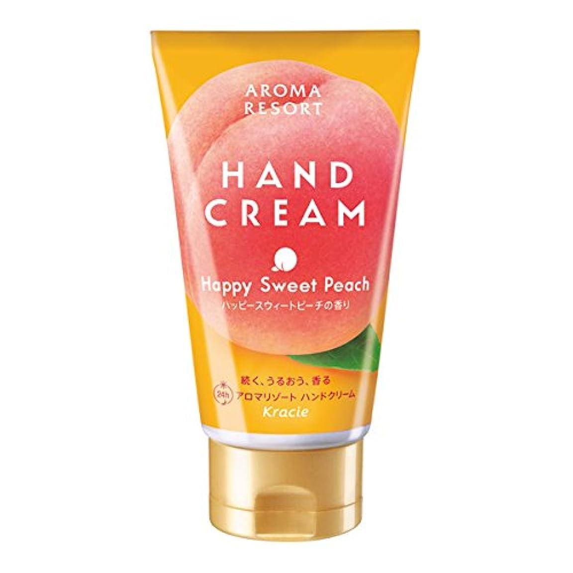 理想的にはホールドオール割り当てますアロマリゾート ハンドクリーム ハッピースウィートピーチの香り 70g