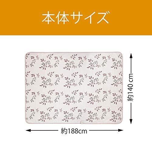 コイズミ電気毛布掛敷毛布タイマー付き綿毛布丸洗い可188×140cmKDK-7509CT