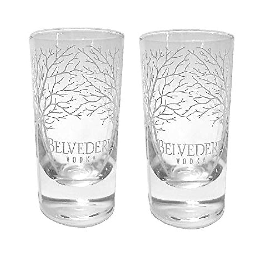 Set of 2 Belvedere Luxury Polish Vodka Signature Satin Trees Tasting Shot Glasses