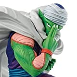 Banpresto Dragon Ball Z World Figure Colosseum 2 Vol. 2 Piccolo Junior