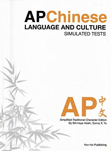 AP Chinese Language and Culture Simulated Tests (Free Audio Downloads) by...