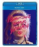 プロミシング・ヤング・ウーマン ブルーレイ+DVD[GNXF-2700][Blu-ray/ブルーレイ]
