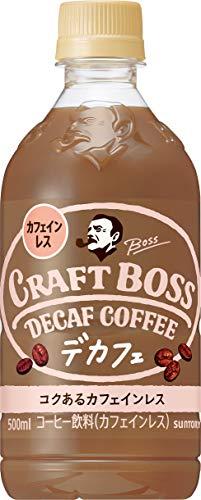 サントリー クラフトボス デカフェ カフェインレス コーヒー 500ml ×24本