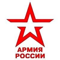 BJRHFN ロシア車のステッカーアクセサリービニールPVC 14cm x 14cmオートバイ防水ウインドシールド窓車のスタイリングデカール (Color Name : Red, Size : 15cm x 15cm)