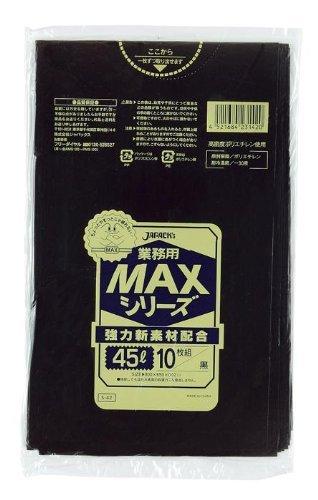 ジャパックス 業務用MAX 45L S-42 0.020 黒 10枚×60冊入
