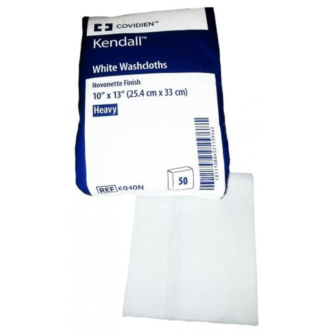 Kendall Excilon Washcloths White 10