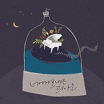 Yiruma Official Album 'Piano Serenade' (The Original Compilation)