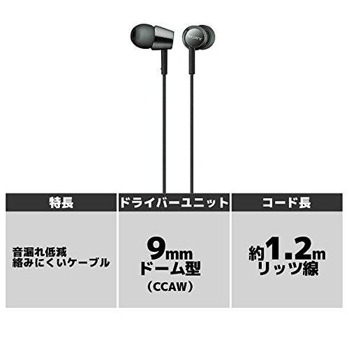 ソニー SONY イヤホン MDR-EX155 : カナル型 ブラック MDR-EX155 B