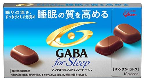 江崎グリコ GABA ギャバ フォースリープ(まろやかミルクチョコレート) 食品) 50g×10個[機能性表示食品(睡眠の質を高める)]