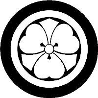 家紋シール 丸に剣片喰紋 布タイプ 直径40mm 6枚セット NS4-3726