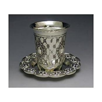 Judaica Kiddush Cup with Matching Tray Legacy Judaica 623
