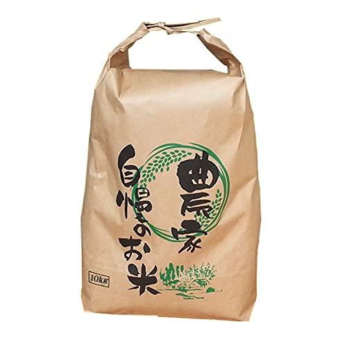 山形県産 ひとめぼれ 令和元年度産 (無洗米に精米, 玄米 10kg(10kg×1袋)分)