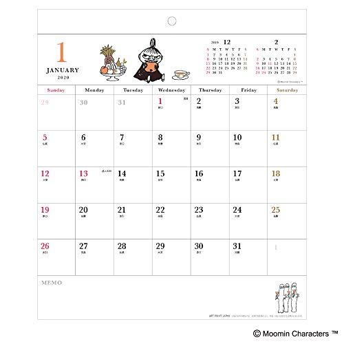 ムーミン ホワイトボードカレンダー