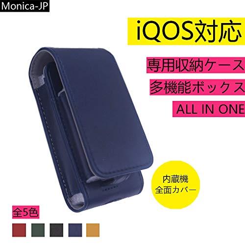 Monica-JP iQOS 3/iqos2.4 対応 ケース/アイコス 3/アイコス 2.4 対応 ケース 電子タバコ 保護 ホルダー 葉巻 カバー 財布 ケース 電子タバコ PUレザー ケース ホルダー付きカードホルダー 携帯 ボックスために IQOS