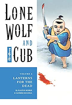 LONE WOLF AND CUB LANTERNS FOR THE DEAD