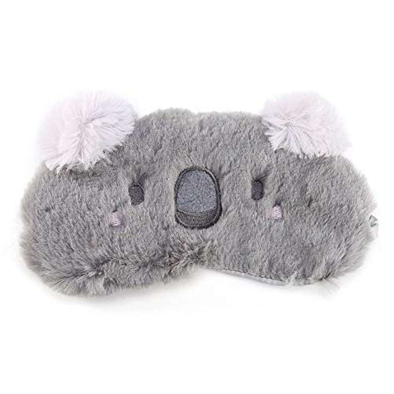 予防接種極地持ってるNOTE 漫画睡眠マスクかわいい動物アイカバー睡眠アイシェードクリスマス鹿旅行昼寝アイシェード目隠しぬいぐるみ睡眠マスク