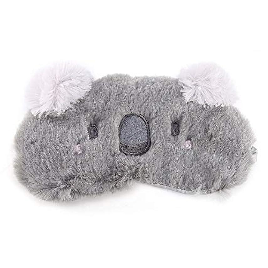 供給エンドテーブル私たちNOTE 漫画睡眠マスクかわいい動物アイカバー睡眠アイシェードクリスマス鹿旅行昼寝アイシェード目隠しぬいぐるみ睡眠マスク