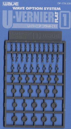 ウェーブ オプションシステムシリーズ Uバーニア フラット 1 プラモデル用パーツ OP178