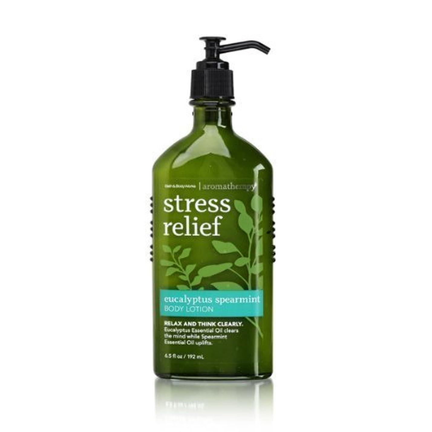 迷信事実上オーバードローBath & Body Works Aromatherapy Body Lotion with Free Hand Sanitizer (Eucalyptus Spearmint) [並行輸入品]