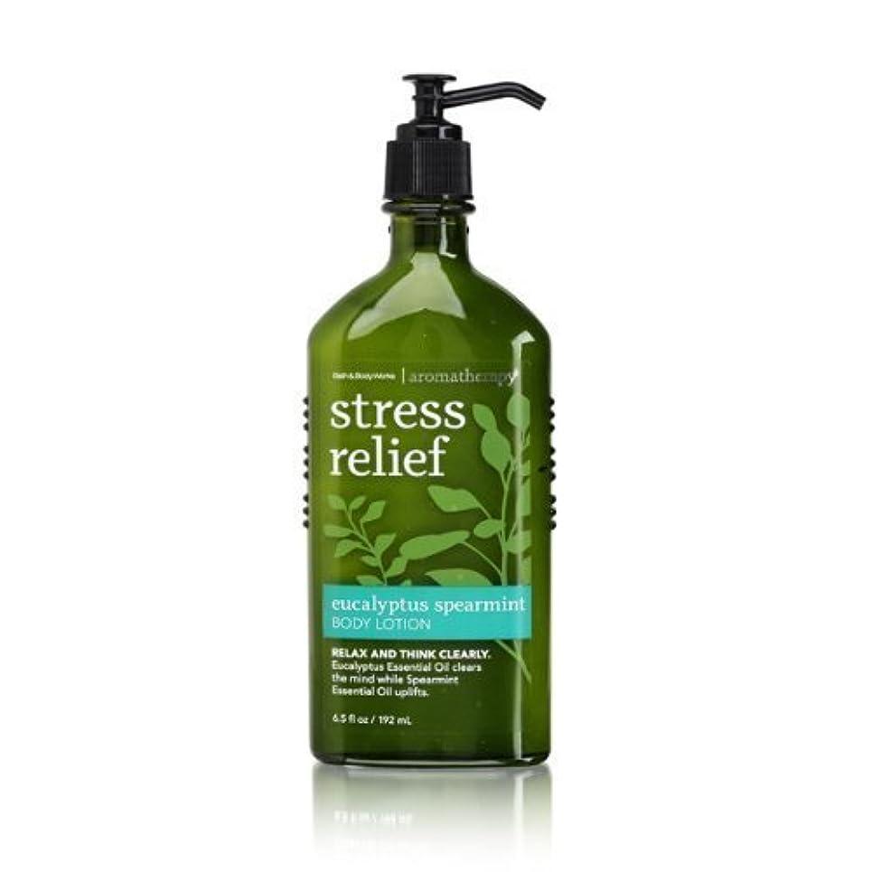 戻す家主瞑想するBath & Body Works Aromatherapy Body Lotion with Free Hand Sanitizer (Eucalyptus Spearmint) [並行輸入品]