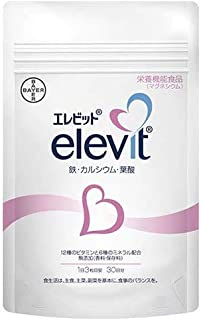 【公式】エレビット Elevit 90粒×1袋/30日分 葉酸 サプリ(葉酸 葉酸サプリメント ビタミン ミネラル 鉄分)バイエル薬品
