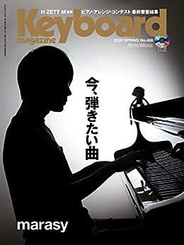 [キーボード・マガジン編集部]のキーボード・マガジン 2020年4月号 SPRING