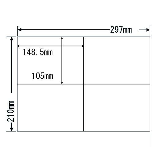 東洋印刷 ラベルシール シートカットラベル A4版 4面付(1ケース500シート) C4I