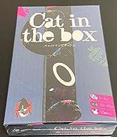 【新品】キャットインザボックス Cat in the Box ボードゲーム