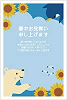 《ヤマユリ 10枚》暑中見舞いはがき(s-k20)《63円切手付ハガキ》暑中見舞いハガキ 暑中はがき