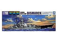 1/700 WL アオシマ ドイツ海軍 戦艦 ビスマルク