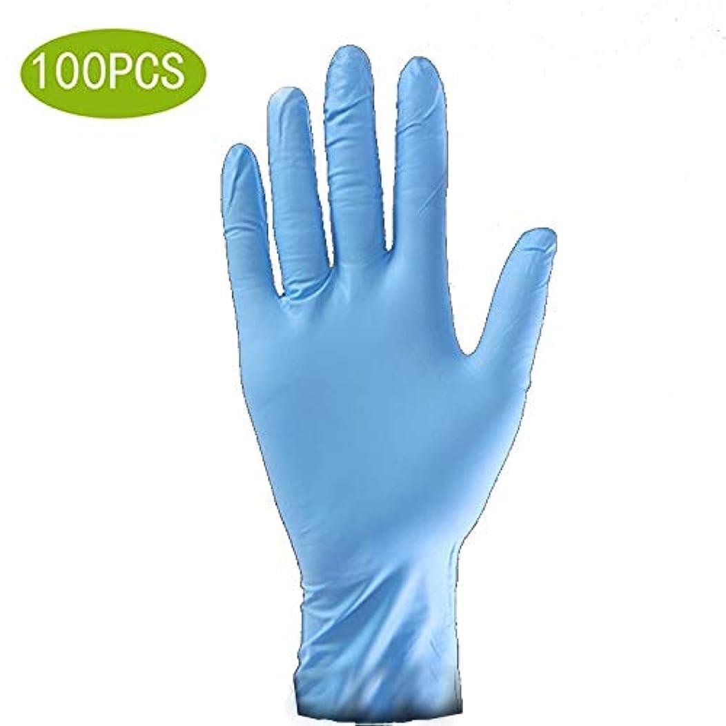 消毒剤社説努力する保護用使い捨てニトリル医療用手袋、3ミル、ラテックスフリー、試験グレードの手袋、質感のある、Ambidextrous、非滅菌の、FDA承認済みパック100 (Color : Blue, Size : S)