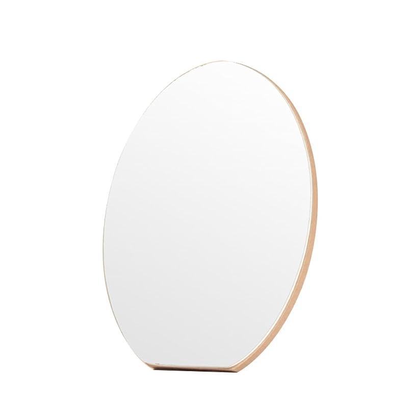 ディンカルビル推定やさしく木製デスクトップ化粧鏡/バニティミラー、折りたたみ式デスクトップポータブルミラー、2サイズ (Color : 13.5*20CM)